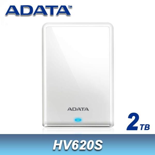 【免運費】A-DATA 威剛 HV620S 2TB 2.5吋 USB 3.1 外接式行動硬碟-白 / 2T