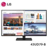 LG 樂金 343UD79-B 43 吋 4K 超高清顯示器