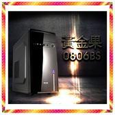 微星超值經濟型G4900處理器 搭載DDR4記憶體 高速硬碟燒錄