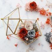 永生花禮盒diy玻璃罩玫瑰花情人節聖誕節生日禮物交換禮物