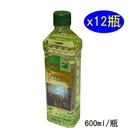 【松鼎油品】多酚調合油 (600ml/瓶) x12瓶
