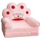 兒童沙發 兒童沙發女孩公主寶寶沙發椅防摔懶人沙發座椅卡通小沙發生日禮物T 7色