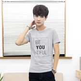 短袖T恤 男士短袖t恤2018新款夏季圓領純棉半袖潮流韓版純色衣服打底衫男 米蘭街頭