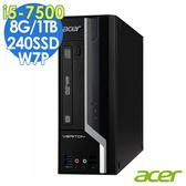 【WIN7電腦】Acer電腦 VX2640G i5-7500/8G/1T+240SSD/W7P 商用電腦
