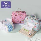 尿布袋 嬰尿不濕收納袋尿布包嬰兒寶寶裝紙尿褲尿片外出便攜尿布袋子 寶貝計畫