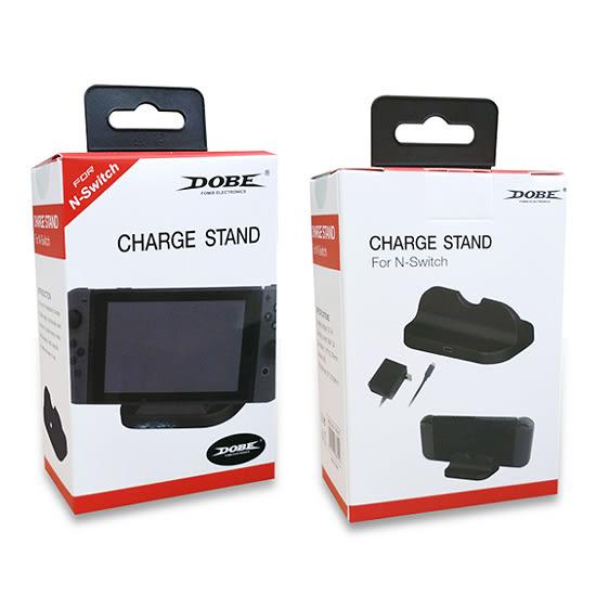 [哈GAME族]免運費 可刷卡 Switch NS DOBE TNS-855 主機充電底座 座充 充電座 好攜帶 附USB充電線