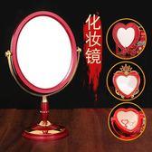 化妝鏡  雷運婚慶用品結婚鏡子新娘化妝鏡子紅色梳妝臺式鏡子新人陪嫁