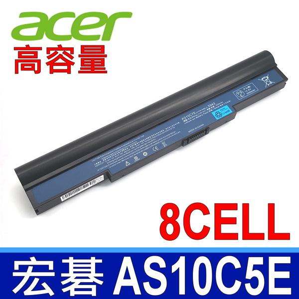 宏碁 ACRE AS10C5E 原廠規格 電池 Aspire 5943 5943G 5950 5950G 8943 8943G 8950G