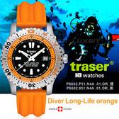 Traser Diver Long-Life Blue潛水錶-矽錶帶#102371#102369【AH03132】i-Style居家生活