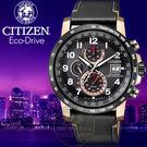 CITIZEN日本星辰金城武代言ECO-Drive系列勇者無懼五局電波腕錶AT8126-02E公司貨