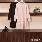 秋冬大碼洋裝 胖MM洋氣時尚顯瘦中長款收腰針織連身裙打底裙 EY9156【極致男人】