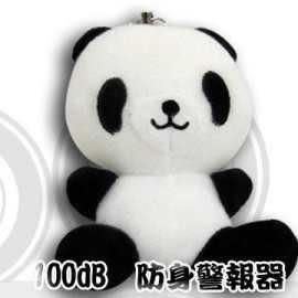 速霸超級商城㊣超高音熊貓型防身警報器(ALM-100-L-01 PD)@防身器材