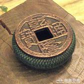 煙灰缸古幣造型鑄鐵煙灰缸 乾隆通寶  懷舊復古裝飾 創意煙灰缸  台北日光