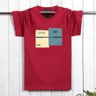 大尺碼 夏季新款男短袖 背心 T恤 加肥加大碼 寬鬆短袖t恤 潮服時尚男裝 快速出貨