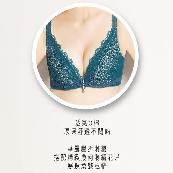 思薇爾-璀璨花火系列B-E罩深V刺繡蕾絲內衣(月藍色)