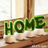 仿真花草植物盆栽 love綠植盆景咖啡館客廳桌面裝飾品擺件「潔思米」