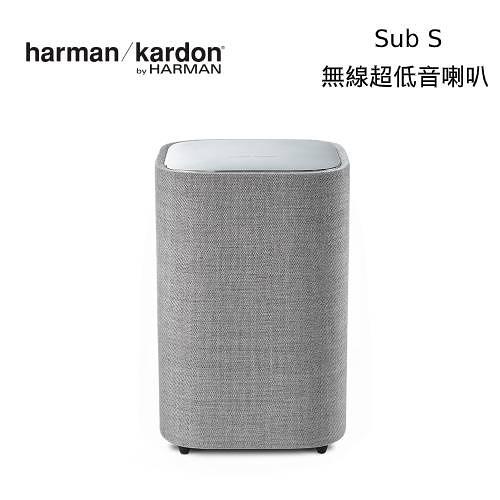 【結帳再折+分期0利率】Harman Kardon 哈曼卡頓 Citation Sub S 無線超低音喇叭 台灣公司貨