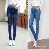 緊腰牛仔褲女長褲小腳褲彈力修身顯瘦高腰褲休閒女褲  朵拉朵衣櫥