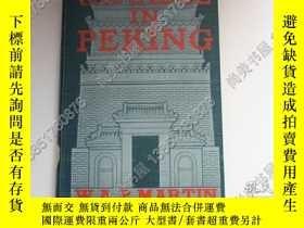二手書博民逛書店【罕見】The Siege in Peking: China A