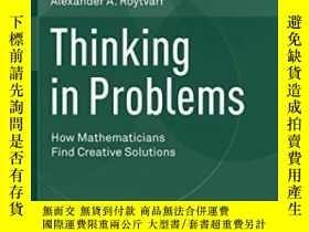 二手書博民逛書店Thinking罕見In Problems-思考問題Y436638 Alexander A. Royt...