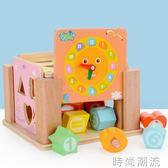 積木玩具嬰兒童0-1-2周歲寶寶拼裝早教男孩女孩益智力形狀盒1-3歲 時尚潮流