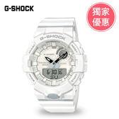 CASIO卡西歐 G-SHOCK 運動藍芽錶 GBA-800-7ADR