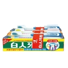 嘉聯白人牙膏-家庭號220g X3支【愛買】