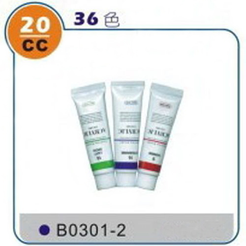 《享亮商城》B0301-2   01號 Titanium White 壓克力顏料