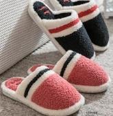 毛拖鞋冬季棉拖鞋女士家居室內軟底情侶月子居家用毛拖鞋冬男YJ2061【宅男時代城】