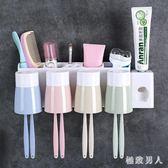 衛生間吸壁式牙刷架 壁掛洗漱架牙刷筒置物架套裝收納架 XN1045【極致男人】
