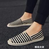 夏季男士帆布鞋韓版潮流懶人透氣一腳蹬老北京布鞋豆豆休閒男鞋子『潮流世家』