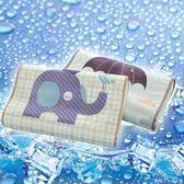 枕套泰國記憶棉夏天涼席枕套成人兒童卡通橡膠冰絲枕頭套  糖糖日系森女屋