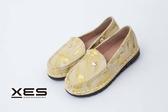 XES楓葉釦休閒鞋