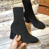 襪子靴韓版彈力布粗跟毛線小短靴