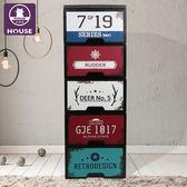 【HOUSE】工業風鐵板畫五層櫃-DIY簡易組裝