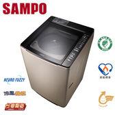 【SAMPO聲寶】16公斤變頻好取式洗衣機 ES-JD16P(Y1)含基本安裝