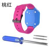 Huawei/華為榮耀 K2-G01兒童電話手表 硅膠表帶 替換表帶腕帶小K 薇薇家飾