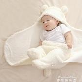 新生兒抱被初生嬰兒包被純棉 加厚款寶寶用品繈褓包巾 睡袋  麥琪精品屋