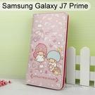雙子星彩繪皮套 [花籃] Samsung Galaxy J7 Prime (5.5吋)【三麗鷗正版授權】
