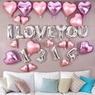 菲尋婚房布置鋁膜氣球婚禮卡通英文字母新房...