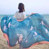 絲巾披肩女夏季百搭2018防曬披肩圍巾INS旅游度假風海邊大沙灘巾 全館免運
