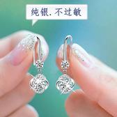 耳環 S925純銀中長款耳環韓國簡約百搭四葉草 石精緻掛 不過敏耳飾品