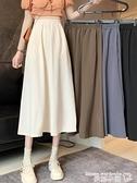 A字裙 半身裙女夏季薄款今年流行遮胯包臀裙子顯瘦洋氣中長款高腰a字裙【618 購物】衣櫃