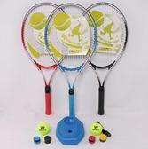 網球 網球拍正品超輕初學 潮流小鋪