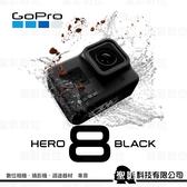 《》GoPro HERO8 BLACK 黑色 4K60p 10米防水 HyperSmooth 2.0 【公司貨 】