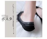 冰絲船襪女夏季淺口襪隱形襪薄款襪子硅膠防滑夏天可愛日系 9號潮人館