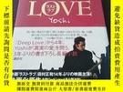 二手書博民逛書店LAST罕見LOVE(日文原版)Y208076 Yoshi 講談社 出版2007