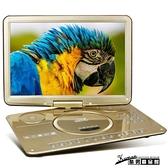 CD機 23吋高清行動DVD影碟機兒童學習光盤播放器便攜式帶電視 酷男