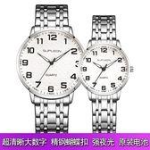 老人大數字表盤石英鋼帶手表中老年人男女款情侶媽媽商務防水夜光   圖拉斯3C百貨