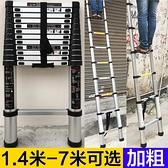 2M伸縮梯 加厚鋁合金 多功能伸縮梯 單面梯直梯家用梯 升降梯折疊室內